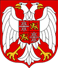 Герб СРЮ, Сербии и Черногории