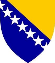 Босния и Герцеговина герб
