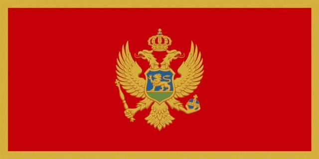герб сербии и черногории