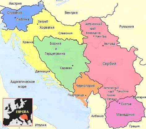 Карта Бывшей Югославии