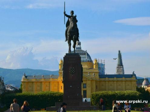 Памятник королю Томиславу перед вокзалом Загреба