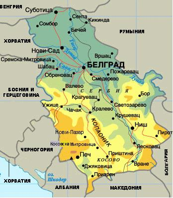 География Сербии