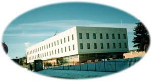 Посольство Сербии