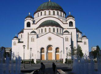 Несколько интересных фактов о Белграде и Сербии