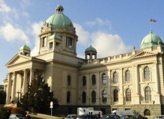 Белградская скупштина