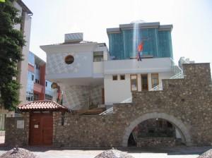 Дом - музей Матери Терезы