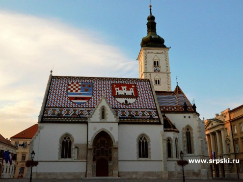 Церковь Святого Марка – главная достопримечательность Верхнего города Загреба