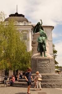Любляна - это в Словении